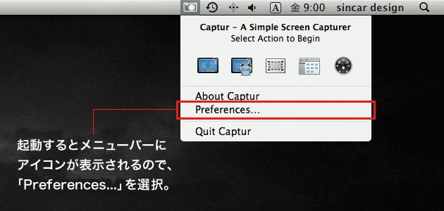 起動するとメニューバーにアイコンが表示されるので、「Preference...」を選択。