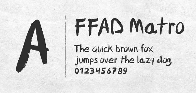 FFAD Matro